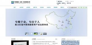 北京中营康园科技有限公司