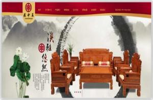 浙江居中王红木家具