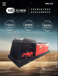 涡电流分选机—天力磁电